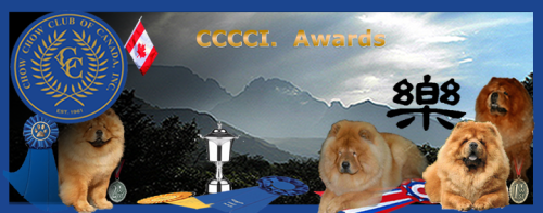 cccci-awards